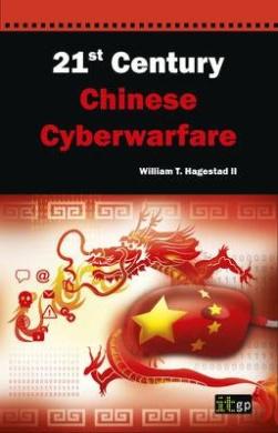 21st Century Chinese Cyberwarfare