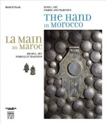 The Hand in Morocco