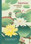 Japanese Woodblock Prints, 2013