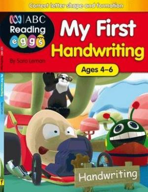 My First Handwriting (ABC Reading Eggs)