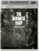The Burmese Harp [Region 2]