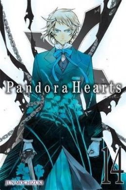 Pandora Hearts, Volume 14