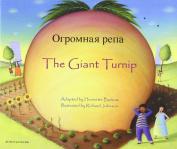 The Giant Turnip Russian & English