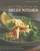Recipes from My Greek Kitchen