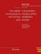 META-NET White Paper on Greek in the Digital Age