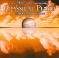 Best of the Most Relaxing Piano Music in the Universe