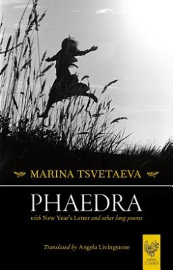 Phaedra: A Drama in Verse; with 'New Year's Letter' and Other Long Poems