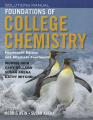 Foundations of College Chemistry Solutions Manual