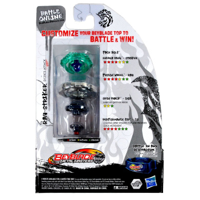 Hasbro Year 2010 Beyblade Metal Masters High Performance Battle Tops - Attack D125CS BB-71 RAY STRIKER with Face Bolt, Striker Energy Ring, Ray Fusion Wheel, D125 Spin Track, CS Performance Tip and Ripcord Launcher Plus Online Code