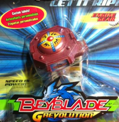 Beyblade Grevolution: Engine Gear Launcher