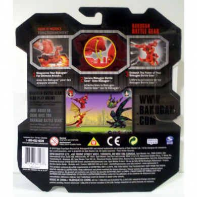 Bakugan Battle Gear Chompixx