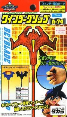 Takara Beyblade Accessories Winder Grip A-74 (Blue)