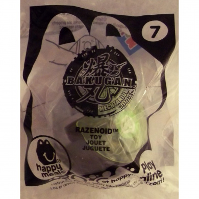 """McDonalds - BAKUGAN MECHTANIUM SURGE # 7 Green """" Razenoid Toy"""" - 2011"""
