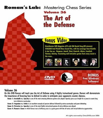 Mastering Chess on DVD, Vol. 36: Art of Defence