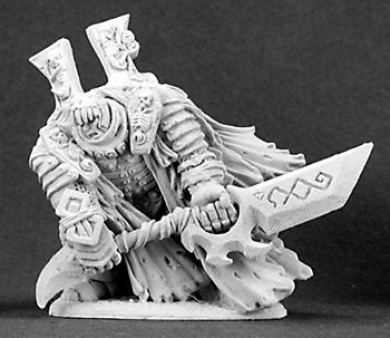 Requius, Death Warden (OOP)