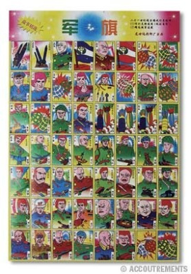Military Kids Uncut Asian Playing Cards