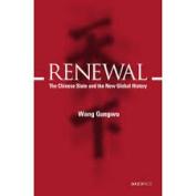 Renewal and Revolution