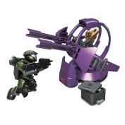 Mega Bloks Halo Buildable Covenant Shade Turret