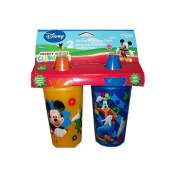 The First Years 2 Pack 270ml Insulated Sippy Cup