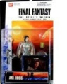 Aki Ross Action Figure - 2000 Final Fantasy