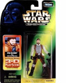 Star Wars Kyle Katarn Expanded Universe Action Figure