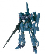 Mobile Suit Gundam Unicorn [Toy]