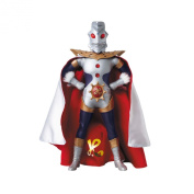 Real Action Heroes (RAH) Ultraman King 30cm Figure [Toy]