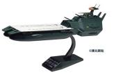 Gamelon Battle Carrier 1/2400 Scale