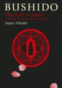 Bushido: The Soul of Japan (High Interest Books