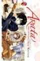 Arata: The Legend, Volume 13