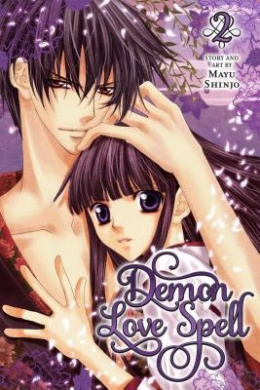 Demon Love Spell (Demon Love Spell)