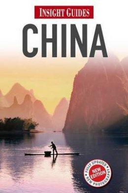 Insight Guides: China (Insight Guides)