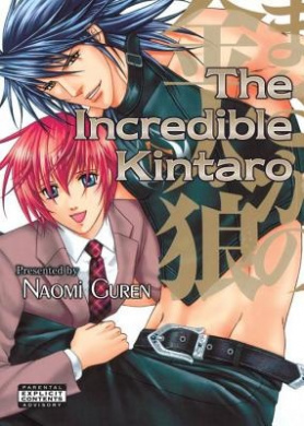 The Incredible Kintaro (Yaoi Manga)