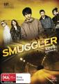 Smuggler [Region 4]