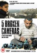 5 Broken Cameras [Region 2]