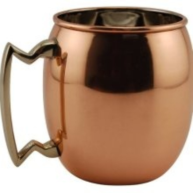 Kegworks Moscow Mule Copper Mug - One Pint