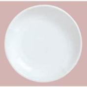 Syracuse China Reflection Aluma White Coupe Plate