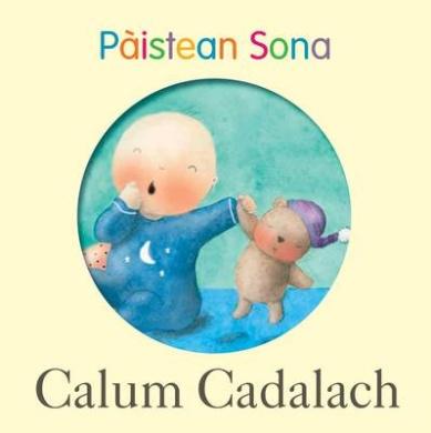 Calum Cadalach [Board book]