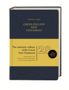 Nestle Aland 28th Edition Greek - English [GRE]