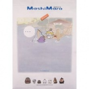 Mashi Maro Cloth Wall Scroll Poster 5371