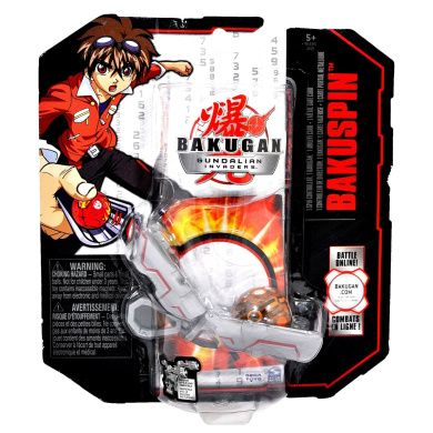 Spinmaster Year 2009 Bakugan Gundalian Invaders Series BAKUSPIN with 1 Spin Controller, 1 Clear Subterra Brown Bakugan Ball with DNA Code, 1 Ability Card and 1 Metal Gate Card