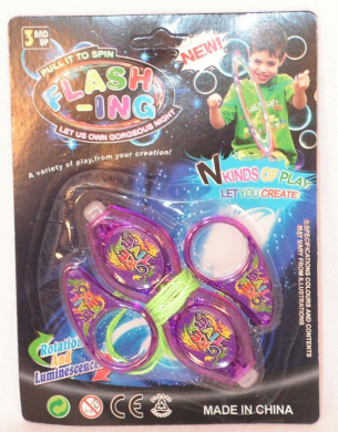Light-up Spinner