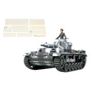 1/35 scale German Pz.Kpfw.III Ausf.N (w/Photo-Etched & Metal gun barrel) Plastic Model Building Kit [JAPAN]