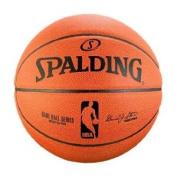 Spalding NBA Replica Composite Indoor/Outdoor Basketball - Youth Size 5