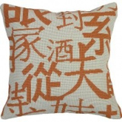 123 Creations Chinese Characters 100% Wool Needlepoint Pillow Colour