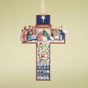 Enesco Cross Nativity Scene