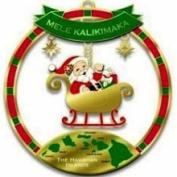 Buns of Maui Hawaiian Metal Christmas Ornament Santa Sleigh Ride