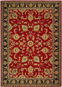 "Shaw Arabesque Coventry 2'7.6cm x 8'0"" Firebrick Red Runner Area Rug"