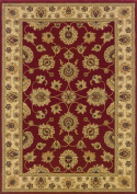 Classic Rugs Nadia Collection Woven Rug (#339c2) 2'18cm x 9'4