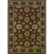 Classic Rugs Nadia Collection Woven Rug (#339a2) 2'18cm x 9'4